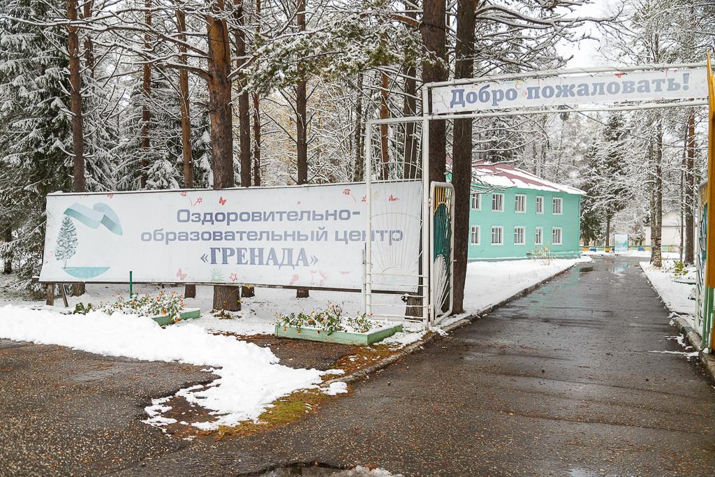 Владимир Уйба проинспектировал ход подготовки оздоровительного центра «Гренада» к приёму больных короновирусом