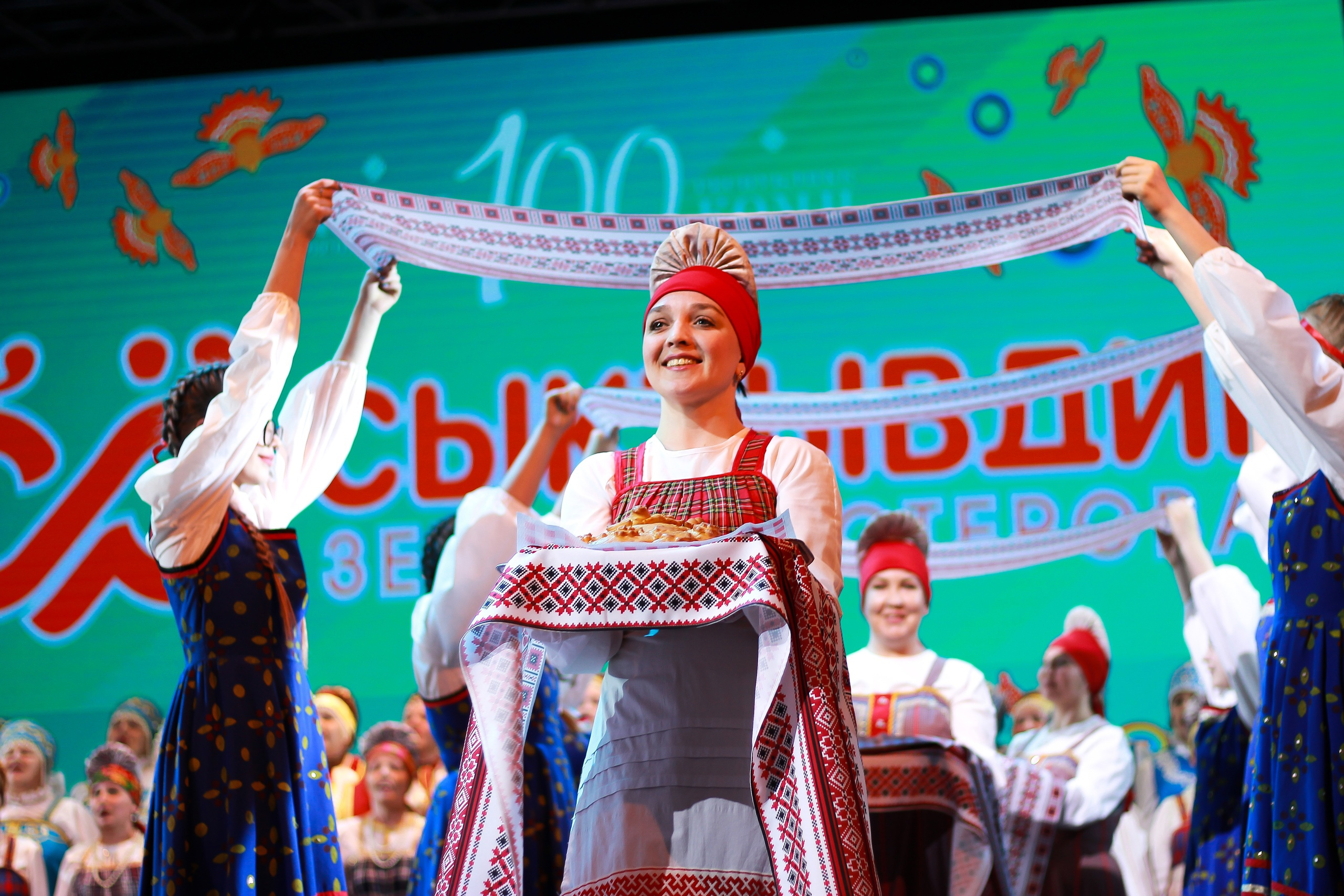 #КОМИ100: К 100-летию Коми 14 районов республики презентовали многообразие культуры и традиций малой родины